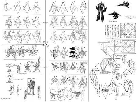 Contact us at Origami-Instructions.com | 336x450